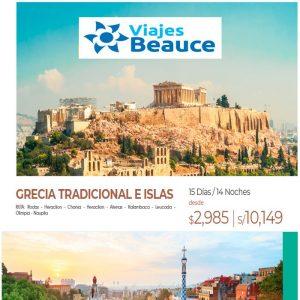 Disfruta de los siguiente tours  GRECIA TRADICIONAL & NUEVA RUTA POR EUROPA con Viajes BEAUCE..