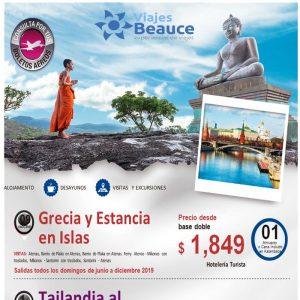 Disfruta de losdestinos de Europa con los mejores precios que te ofrece Viajes BEAUCE.