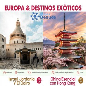 Disfruta de Europa & Destinos Exóticos.Reserva AHORA en Viajes BEAUCE.