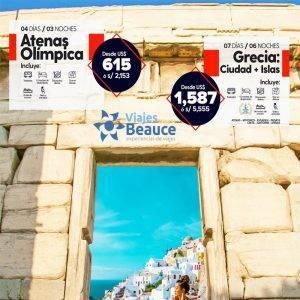 Grecia y sus Islas maravillosas te esperan! 🙉😼 con Viajes BEAUCE.