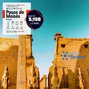 De Egipto a Jerusalén en un romántico recorrido! 🙉😼 con Viajes BEAUCE..