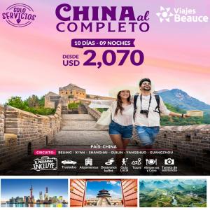 Disfruta de CHINA AL COMPLETO con Viajes BEAUCE.