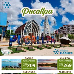 PUCALLPA BASICO 03 DÍAS – 02 NOCHES con Viajes BEAUCE TU MEJOR RUTA SEGURA A LA FELICIDAD.